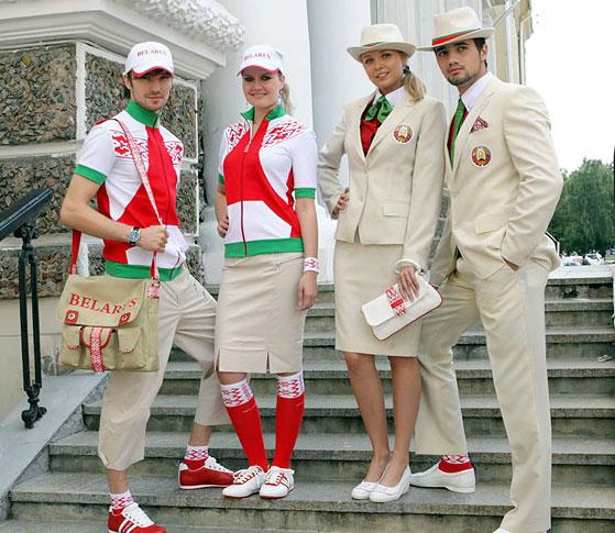 Форма белорусских спортсменов, участников Олимпиады 2012 в Лондоне