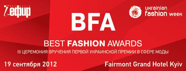 Best Fashion Awards (BFA)