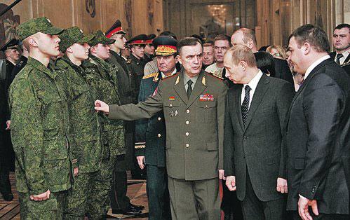Новая военная форма Российской армии («от Юдашкина»)
