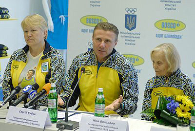 НОК и Bosco представили форму сборной Украины на Олимпийских играх 2012