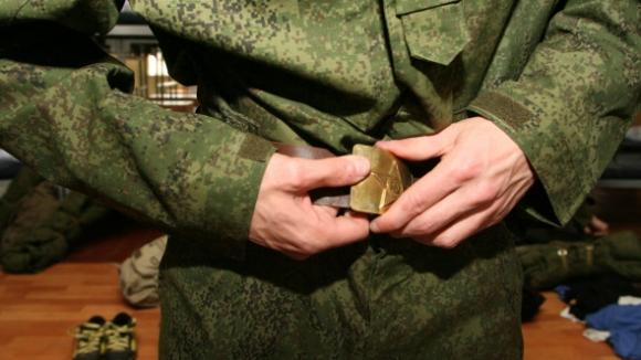 Армейский ремень с бляхой своё отслужил