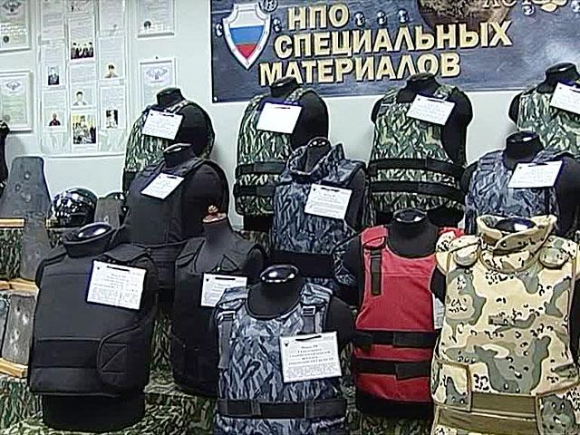 """НПО """"Спецматериалы"""" - снаряжение для силовиков"""
