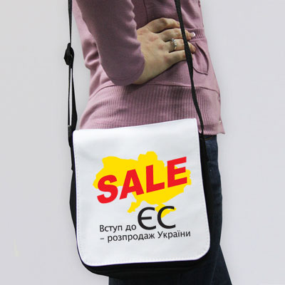 bag-planshet-sale-ukraine