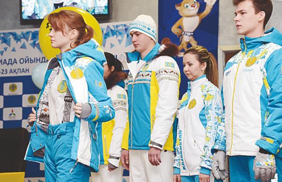 Сочи-2014. Стартовал пошив формы для олимпийской сборной Казахстана