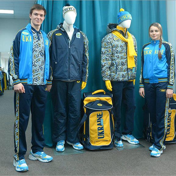 BOSCO экипировала украинскую команду на Олимпиаду в Сочи