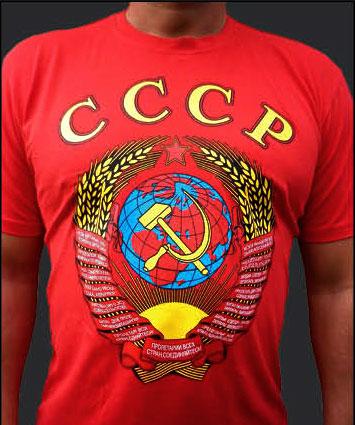 Подросток в Литве осужден за ношение майки с советской символикой