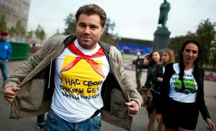 В Москве началась акция «Модный ответ – санкциям нет»