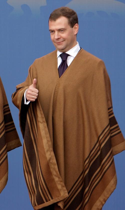 Президент России Дмитрий Медведев во время форума АТЭС в Перу, 2008г.